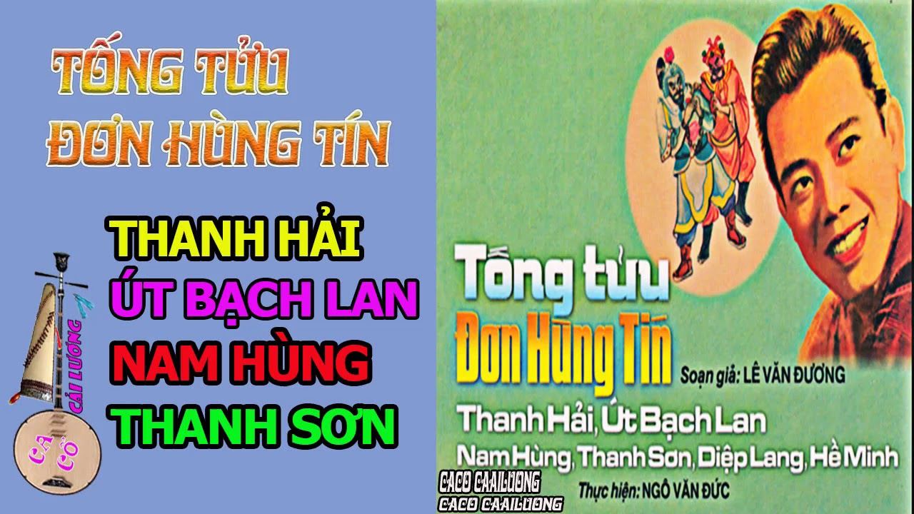 20170904 Don hung tin